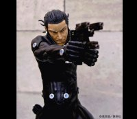 GANTZ KATOU- Battle for Justice*Sold Out!!!
