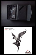 Photo4: Premium Laser Crystal Figure Collection: Arrow (4)