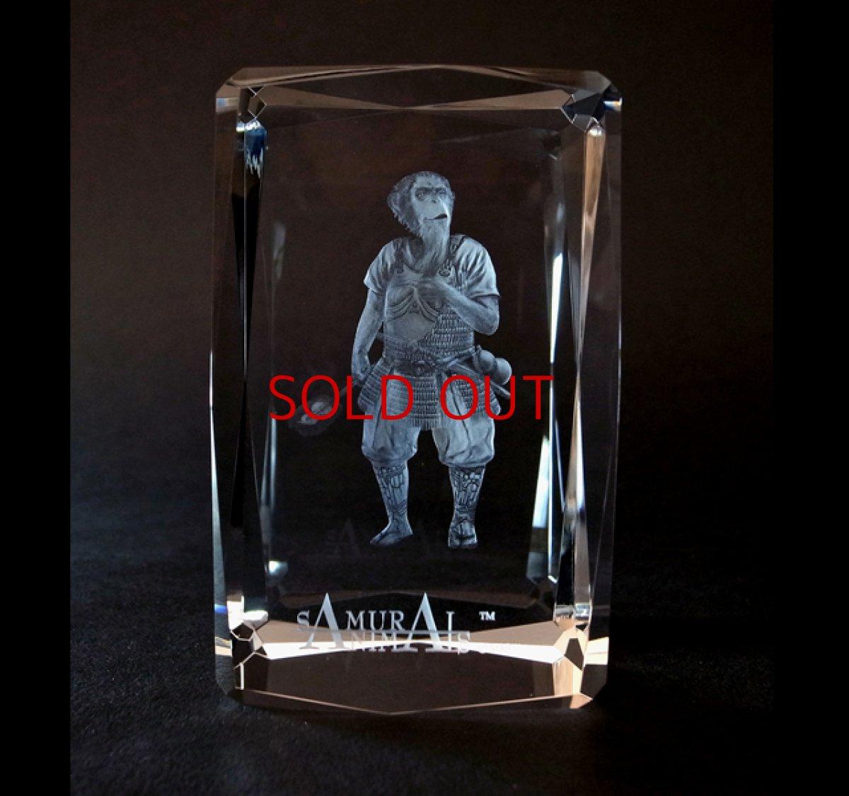 Photo1: Premium Laser Crystal Figure Collection: Brahman (1)