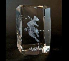 Photo3: Premium Laser Crystal Figure Collection: Hanzo (3)