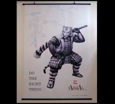 Photo1: SAMURAI ANIMALS-  White Tiger  Wall Scroll *Stopped Production (1)
