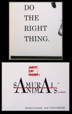 Photo4: SAMURAI ANIMALS-  White Tiger  Wall Scroll *Stopped Production (4)