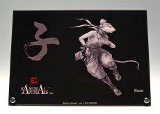 Photo1: SAMURAI ANIMALS-  Acrylic Panel Series -Hanzo *Stopped Production (1)