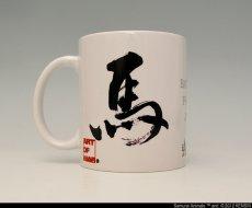 Photo2: SAMURAI ANIMALS-  Mug - Batou the Horse Samurai  *Stopped Production. (2)