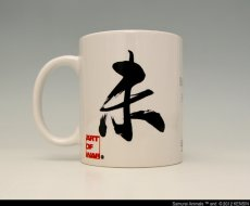 Photo2: SAMURAI ANIMALS-  Mug - Lynn the Sheep Samurai *Stopped Production. (2)