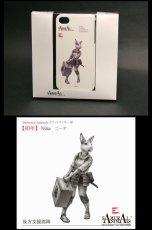 Photo4: SAMURAI ANIMALS- iPhone Case No.7 *Stoped Production (4)