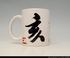 Photo2: SAMURAI ANIMALS-  Mug - Silver Ax the Wild Boar Samurai *Stopped Production. (2)