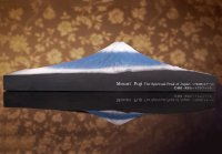 Mount Fuji -The Spiritual Peak of Japan - Limited Version 1 *Sold out now