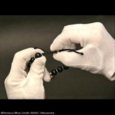 Photo4: No.264 Beherit Bracelet  Eclipse(Shoku) (4)