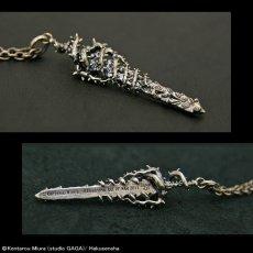 Photo4: No.250 Beherit Sword Silver Pendant(with brand stigma) (4)