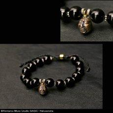 Photo3: No.264 Beherit Bracelet  Eclipse(Shoku) (3)