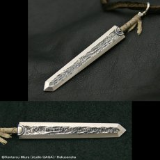 Photo5: No.247 Dragon Slayer Silver Pendant*two versions available (5)