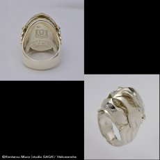 Photo4: No.232 Griffith Silver Ring BSS-R-01 (4)