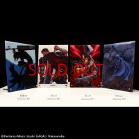 No.301 Berserk Art Acrylic Panel - 4 Pieces Set Version *Order Ended *Sold out*