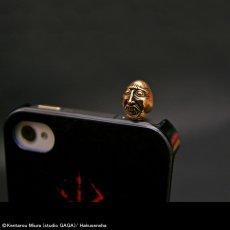 Photo1: No.269 Headphone Jack Cover: Beherit Eclipse(Shoku) (1)