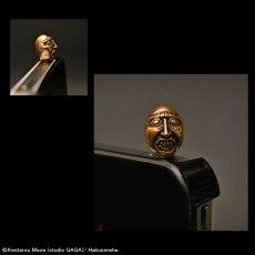 Photo2: No.269 Headphone Jack Cover: Beherit Eclipse(Shoku) (2)