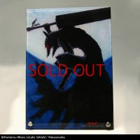No.298 Berserk Art Acrylic Panel - Comic Cover Vol. 28 *Order Ended *Sold out*
