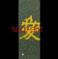 "Samurai Hand Towel -""Ai""- Symbol of Naoe Kanetsugu"