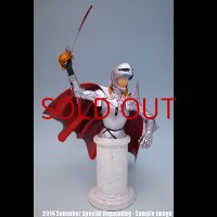 No. 251 Griffith Bust 2011 Ver.- Exclusive Version I (Red Mantle) *Sold out*