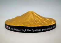 Mount Fuji -The Spiritual Peak of Japan - 360°Relief Map Golden Version