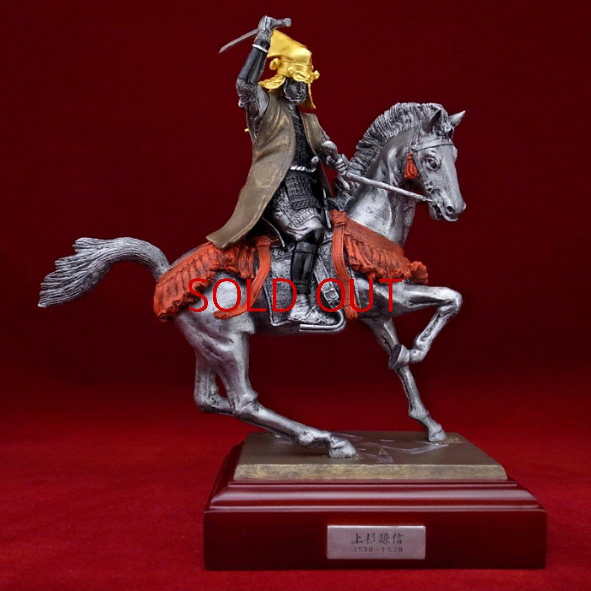 Photo1: Classic Historical Statue - Uesugi Kensin in Kawanakajima Battle*Gold Leaf Version (1)