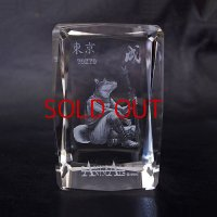 Premium Laser Crystal Figure Collection: Isis
