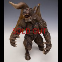 No. 451 Auction of Wood Carving ZODD- Winner Bid Amount: 105,000 JPY; ID: 2451*Auction Closed! *Sold out*