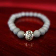 Photo1: Druzy Stone Beherit Bracelet (Eclipse)BSS-B-04GR (1)