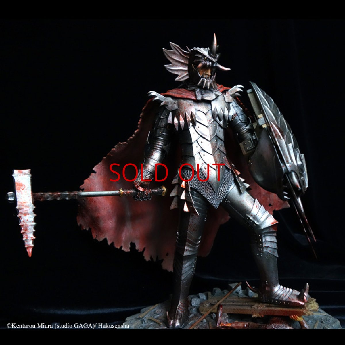 Photo1: Berserk – Gurunberd 2020 Spring Special Edition I (with attachment of Senma Soldier)  (1)