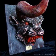 Photo2: No. 465 Trophy-ZODD Frozen Edition 2020 (2)