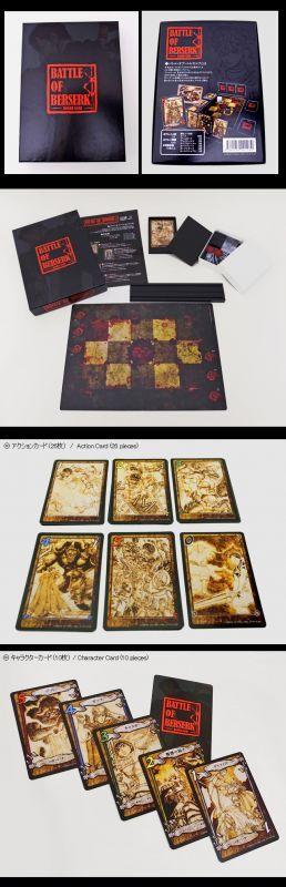 art of war board game