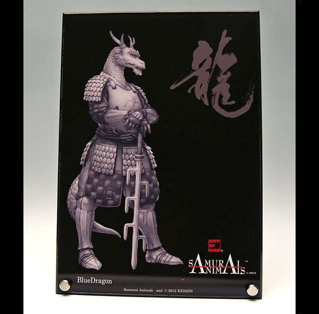 Photo1: SAMURAI ANIMALS-  Acrylic Panel Series -Blue Dragon *Stopped Production (1)