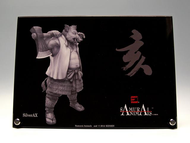 Photo1: SAMURAI ANIMALS-  Acrylic Panel Series Silver Ax  *Stopped Production (1)