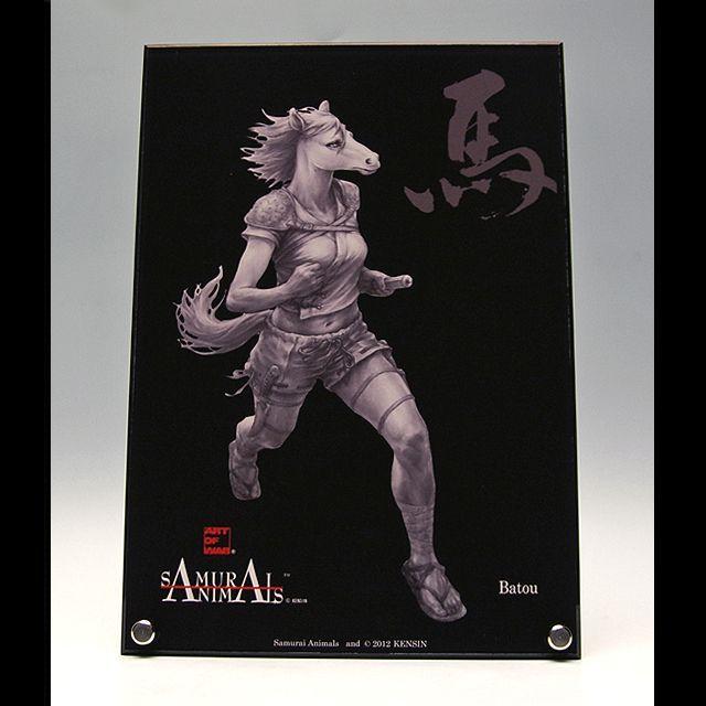 Photo1: SAMURAI ANIMALS-  Acrylic Panel Series -Batou *Stopped Production (1)