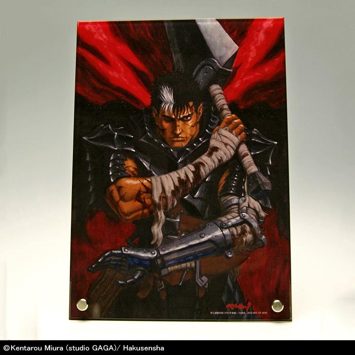 No.297 Berserk Art Acrylic Panel