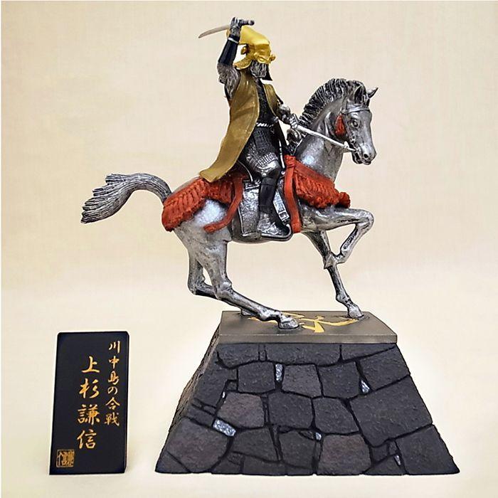 Photo1: Historical Equestrian - Uesugi Kensin in Kawanakajima Battle (1)
