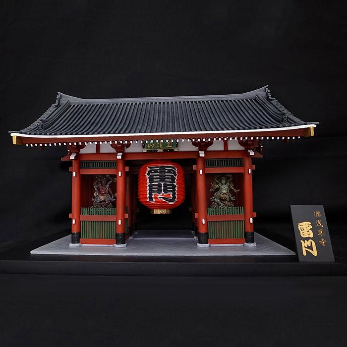 Photo1: Japan Modern Art- Kaminari-mon Gate  (1)