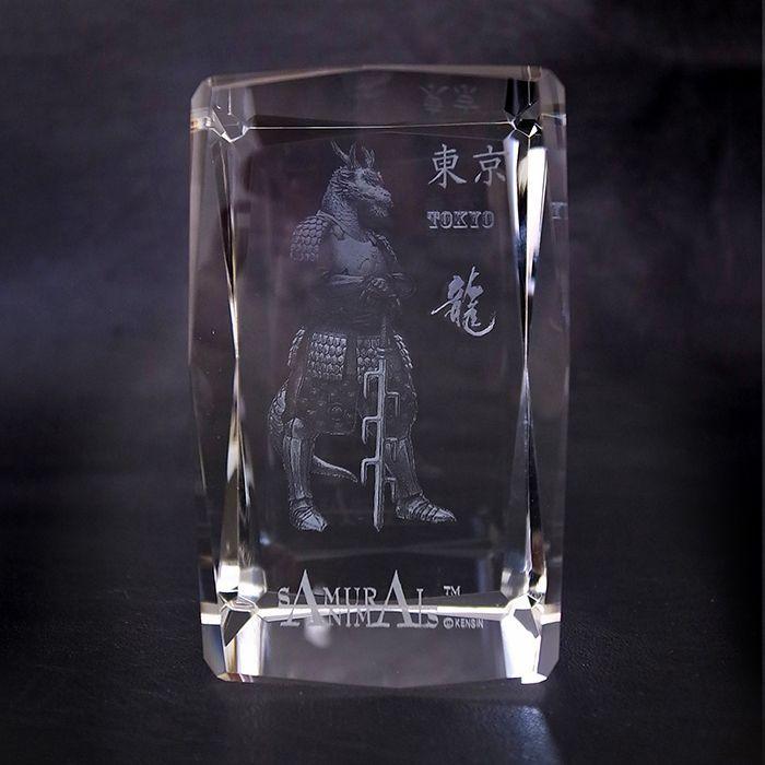 Photo1: Premium Laser Crystal Figure Collection: Blue Dragon (1)