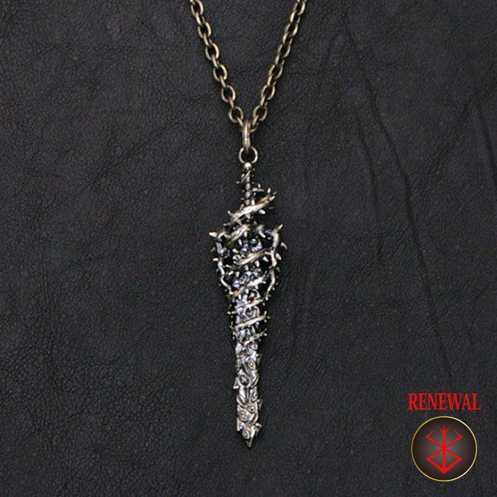Photo1: No.250 Beherit Sword Silver Pendant(with brand stigma) (1)